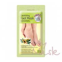 Отшелушивающая маска-носки для ног (размер 35-40)