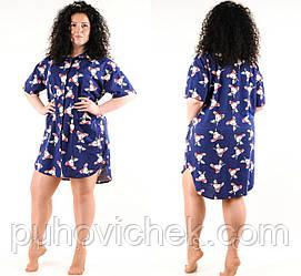 Стильная летняя рубашка туника женская большие размеры
