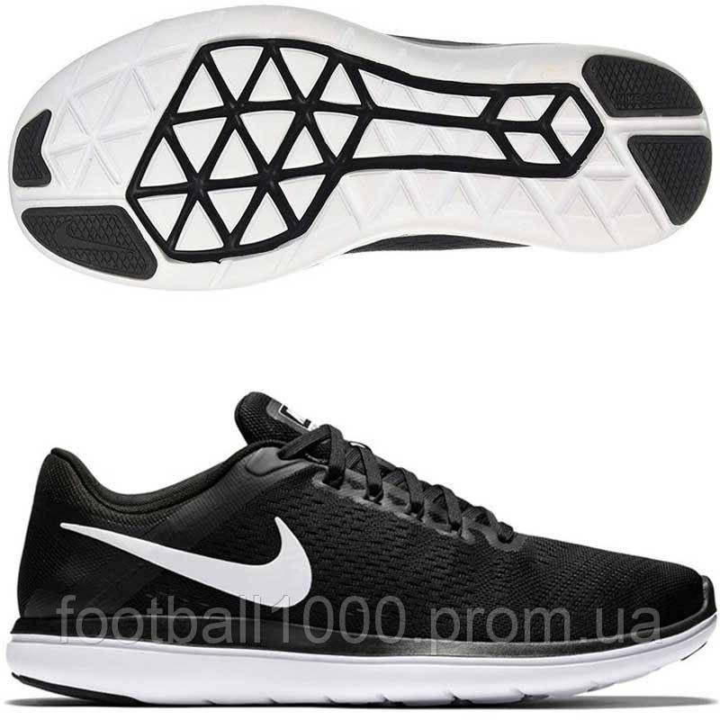 0ae30c18ced Кроссовки мужские Nike Flex 2016 RN Running 830369-001 - ГООООЛ› спортивная  и футбольная
