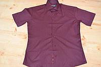 Мужская  рубашка Акция  1+1=3