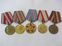 Юбилейные медали 30-70 лет ВС СССР