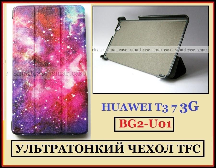 Космос чехол книжка разноцветный для планшета Huawei Mediapad T3 7 3G Bg2-U01 в коже PU