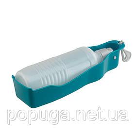 Бутылка дорожная, Ferplast 0,75 л