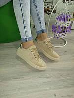 Бежевые  крутые кеды,кроссовки,криперы  женские , фото 1