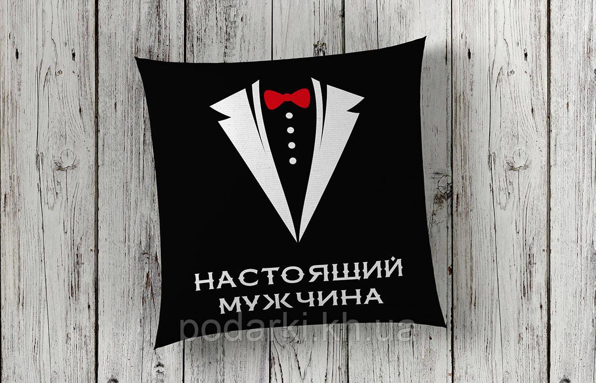 Декоративная подушка для настоящего мужчины