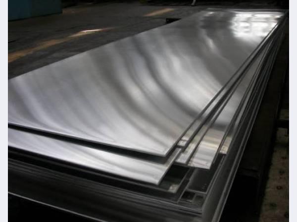 Лист алюминиевый 1.5 мм Д16АТ