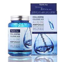 Ампульная сыворотка с коллагеном и гиалуроновой кислотойFARM STAY Collagen & Hyaluronic Acid All-In-One Ampou
