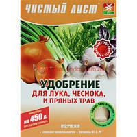 Минеральное удобрение ЧИСТЫЙ ЛИСТ для лука, чснока и пряных трав 300 г