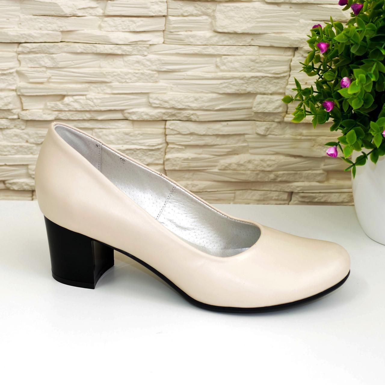 Женские бежевые кожаные туфли на невысоком устойчивом каблуке