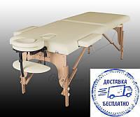 Складной Массажный стол TEO Двухсекционный деревянный Доставка бесплатно!!!