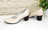 Женские бежевые кожаные туфли на невысоком устойчивом каблуке, фото 3