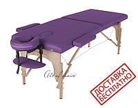 Складной Массажный стол TEO(Фиолетовый) Двухсекционный деревянный Доставка бесплатно!!!