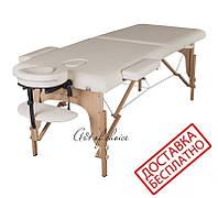 Складной Массажный стол TEO(Белый) Двухсекционный деревянный Доставка бесплатно!!!