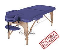 Складной Массажный стол(Синий) MIA Двухсекционный деревянный Доставка бесплатно!!!