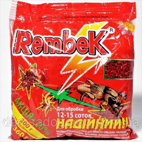 Рембек (Rembek Red) 360 г