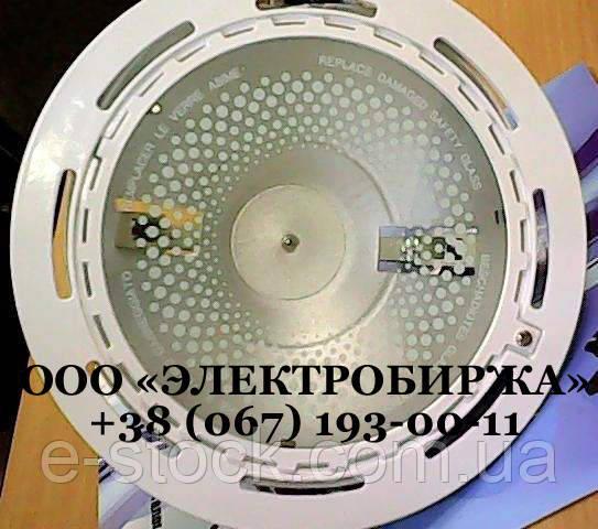Світильник даунлайт ГО 150 Вт Nicos МГЛ