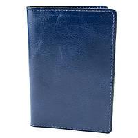 Чехол для паспорта, карт и денег (4 в 1) Ч1-03 синий
