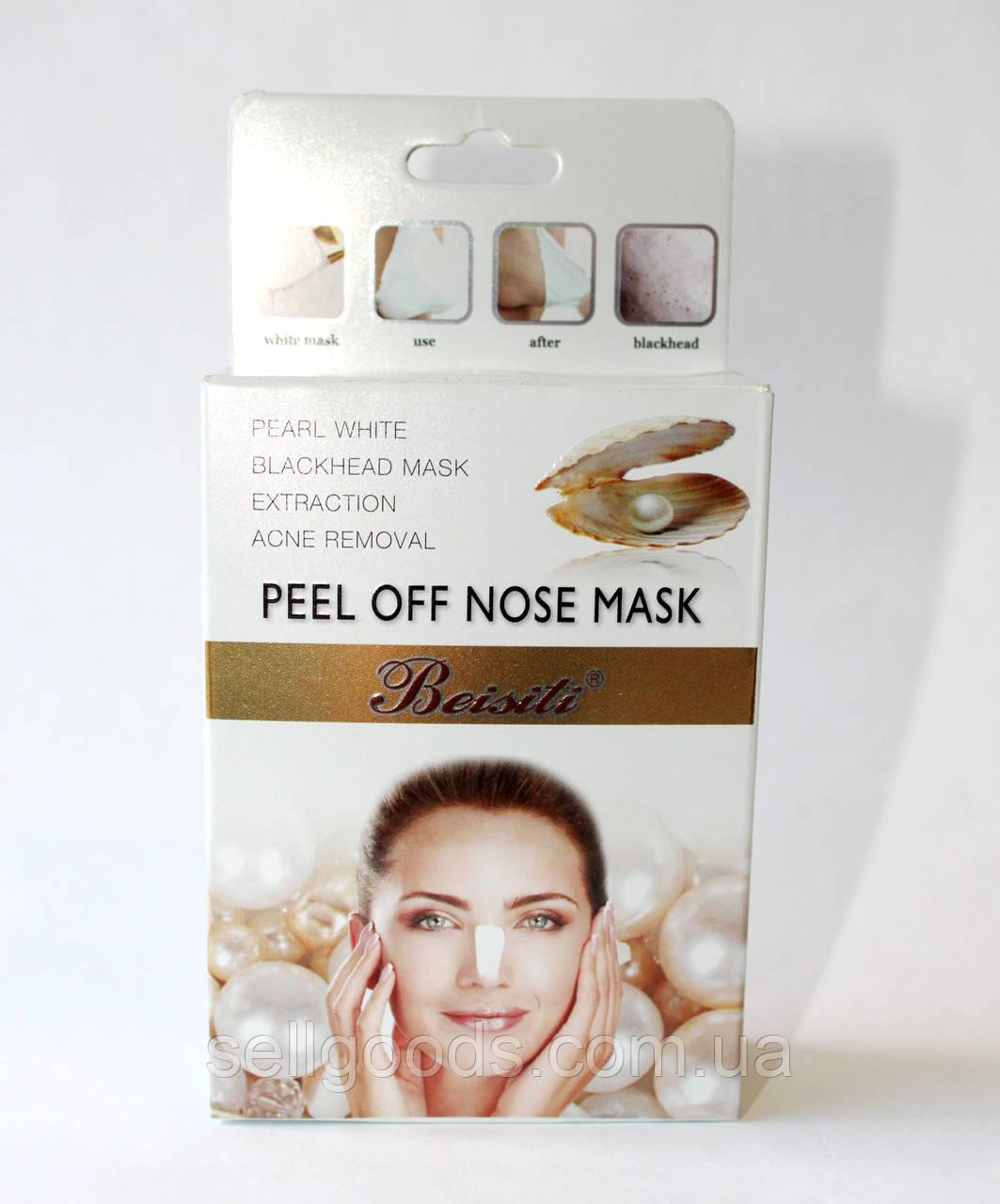 Очищающая белая маска Beisiti для носа