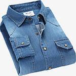 Мода на одежду из джинса – тренд, который нужно учесть при формировании ассортимента магазина одежды! Джинсовая одежда от miropta.com.ua