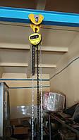 Таль цепная ручная 1 тонна 6 метров