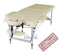 Складной Массажный стол DIO(Белый) Двухсекционный алюминиевый Доставка бесплатно!!!