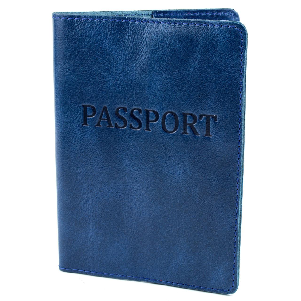 Обложка на паспорт кожаная ST-03 (синяя)