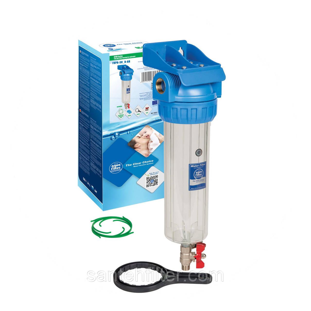 "Колба самопромывная 1/2"" Aquafilter (Аквафільтр для холодної води)"