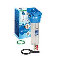 Магистральный корпус - фильтр (колба) 1'' Aquafilter (Аквафильтр для холодной воды)