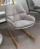 Кресло-качалка SERENITY (Серенити) серое Concepto (бесплатная доставка), фото 4