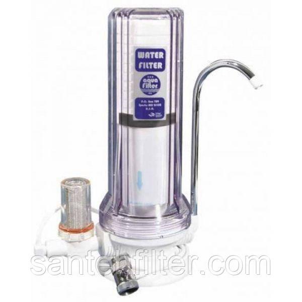 Настольный фильтр для очистки воды Aquafilter FHCTF-1 ( Аквафильтр )