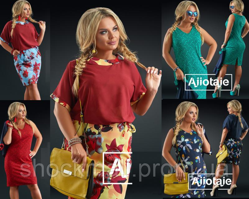 4ac2c4abeb8e809 Купить Трикотажное платье шифоновой накидкой большие размеры ...