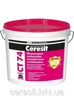 Штукатурка силіконова баранек Ceresit CT74/1.5 25Kg