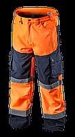 СИГНАЛЬНЫЕ УТЕПЛЁННЫЕ РАБОЧИЕ БРЮКИ 81-751 softshell НА ФЛИСЕ оранжевого цвета