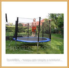 Батут детский FunFit 312 см