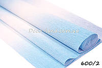 Гофрированная бумага с переходом, Cartotecnica Rossi (Италия ) 600/2 - голубой
