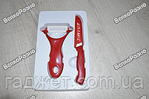 Набор керамических ножей ceramic knives (нож + экономка), фото 2