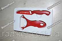 Набор керамических ножей ceramic knives (нож + экономка), фото 3