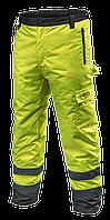 СИГНАЛЬНЫЕ УТЕПЛЁННЫЕ РАБОЧИЕ БРЮКИ 81-760 oxford жёлтого цвета