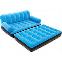 Надувной диван кровать 188х152, фото 1