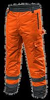 СИГНАЛЬНЫЕ УТЕПЛЁННЫЕ РАБОЧИЕ БРЮКИ 81-761 oxford оранжевого цвета
