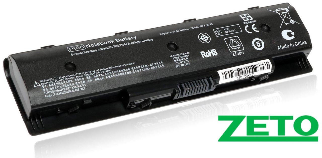 Батарея (аккумулятор) HP Pavilion Envy 15-j