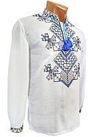 Современная мужская вышитая рубашка в больших размерах