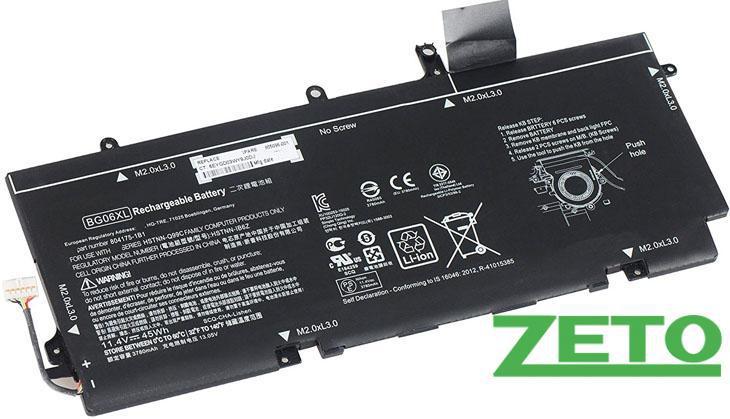 Батарея (аккумулятор) HP EliteBook Folio 1040 G3