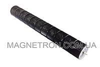 Вентилятор внутреннего блока для кондиционера 709x95mm