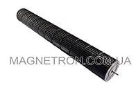 Вентилятор внутреннего блока для кондиционера 763x101.5mm