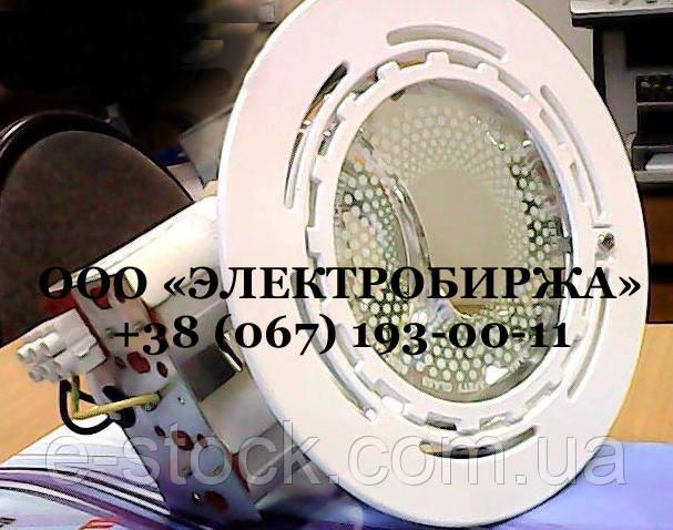 Світильник даунлайт 2x13 Вт BigLeo КЛЛ
