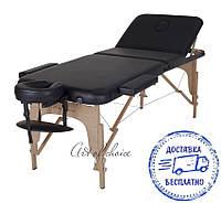 Складной Массажный стол DEN(Черный) Трехсекционный деревянный Доставка бесплатно!!!