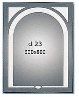 Зеркало D23 со светодиодной подсветкой