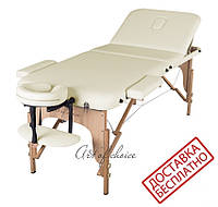 Массажный стол DEN-Comfort (Белый) Трехсекционный полиуретановый деревянный портативный Доставка бесплатно!!