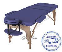 Массажный стол DEN-Comfort Трехсекционный полиуретановый деревянный портативный Доставка бесплатно!!